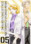 Evangelion Sadamoto CE Cover Vol 5