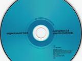 Evangelion: 3.0 You Can (Not) Redo Original Soundtrack