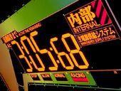 Evangelion Racing Mode.jpg
