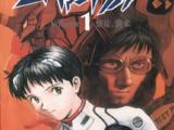 Neon Genesis Evangelion (manga)