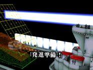 Neon Genesis Evangelion 64 juego 3