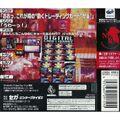 Neon Genesis Evangelion Digital Card Library 2.jpg