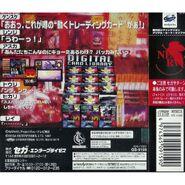 Neon Genesis Evangelion Digital Card Library 2