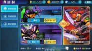 Neon Genesis Evangelion Juego Android 05