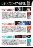Evangelion 3.0 + 1.0 Pamphlet 1