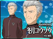 Evangelion Battlefields Support 006