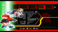 Pachinko Evangelion Screenshot0007