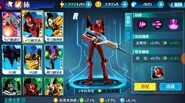 NG Evangelion Juego Android EVA 02