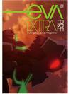 COVER EVA EXTRA PRE