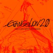 Evangelion 2.0 OST portada.png