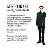 SIRP Profile - Gendo