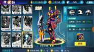 NG Evangelion Juego Android EVA 01 Tipo F