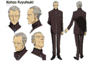 Fuyutsuki Evangelion 3.0