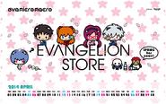 Eva Store April Wallpaper 2014