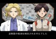 Detective Evangelion Juego 10