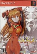 Cover - Secret of Evangelion (PlayStation 2 Asuka Version)