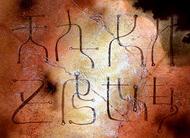Scrolls del mar muerto.png