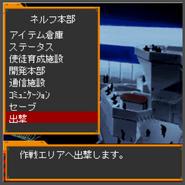 Evangelion RPG ARP 2