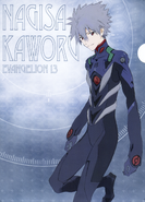 Kaworu Nagisa - Evangelion 13