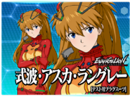 Evangelion Battlefields Playable Pilots 013