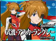 Evangelion Battlefields Playable Pilots 009
