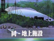 Base Experimental Secundaria de Matsushiro.jpg