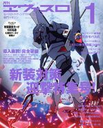 COVER Monthly Eva 20110226