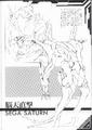 Angel Sega Saturn01.png