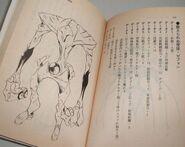 Evangerion RPG Kessen Daisan shin Tokyo shi 8