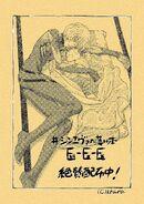 Evangelion 3.0 (-120min) Promotional Illustration by Hidenori Matsubara 4