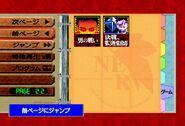 Neon Genesis Evangelion Digital Card Library