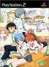 COVER Neon Genesis Evangelion Girlfriend of Steel 2nd PS2 1