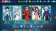 Neon Genesis Evangelion Juego Android 04