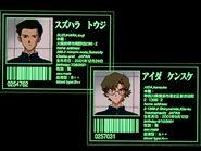 Datos informáticos aida y suzuhara 01