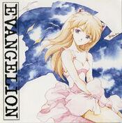 Neon Genesis Evangelion III portada.jpg