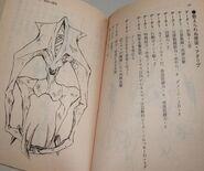 Evangerion RPG Kessen Daisan shin Tokyo shi 7