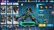 NG Evangelion Juego Android EVA 05