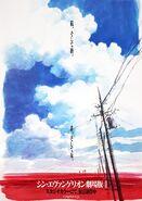 Evangelion Final Poster