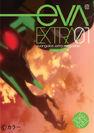 COVER EVA EXTRA 01