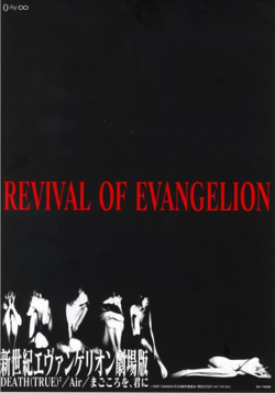 PROM Revival of Evangelion.png