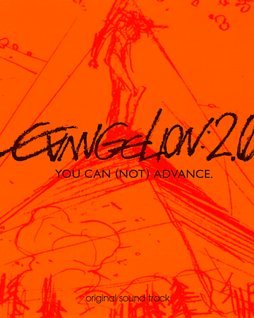 Evangelion 2 0 You Can Not Advance Original Soundtrack Evangelion Fandom