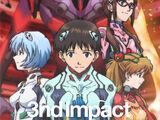 Rebuild of Evangelion: 3nd Impact