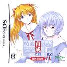 COVER Neon Genesis Evangelion Ayanami Raising Project DS 2