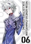 Evangelion Sadamoto CE Cover Vol 6