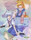 COVER Neon Genesis Evangelion Ayanami Raising Project PS2 2