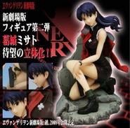 Misato Figure Evangelion 1.0