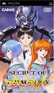 Cover - Secret of Evangelion Portable