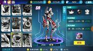 NG Evangelion Juego Android EVA 04 nueva arma