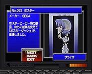 Evangelion Digital Card Library captura 1