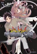 Evangelion Gakuen Datenroku Vol 3